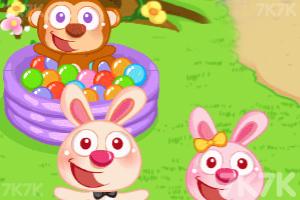 《兔兔幼儿园》截图2