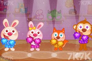 《兔兔幼儿园》截图5