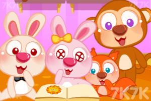 《兔兔幼儿园》截图1