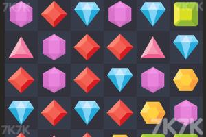 《宝石捕获》游戏画面1