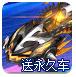 m.hv599.com鸿运国际手机版_完美漂移