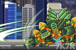 《组装机械剑背龙2》游戏画面3