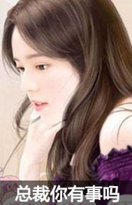 m.hv599.com鸿运国际手机版