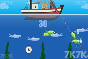 《鱼叉捕鱼》游戏画面4
