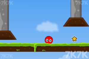 《微笑小红球》截图2