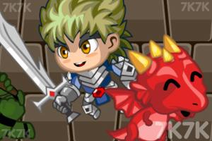 《火龙冒险》游戏画面1