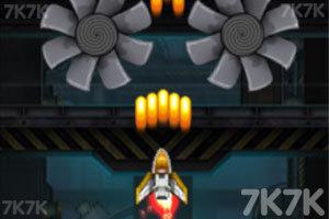 《星际穿梭》游戏画面1