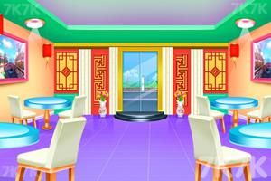 《中餐食谱》截图3