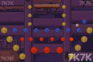 《消灭红球大作战》截图3