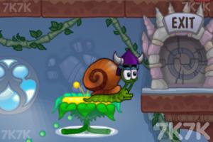 《蜗牛寻新房子7H5版》游戏画面6