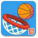 画线篮球4