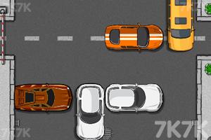 《疏通停车场》游戏画面2
