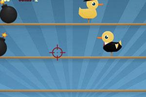 《鸭子打靶场》游戏画面3