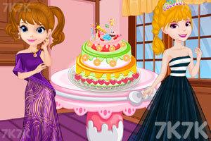 《索菲亚和安伯做蛋糕》游戏画面1