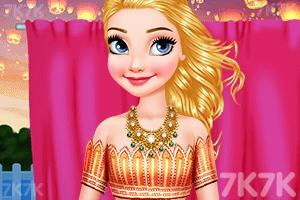 《公主的东方婚礼》游戏画面2