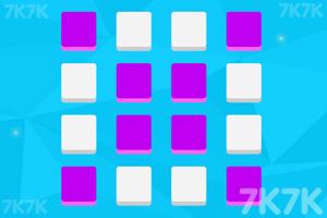 《顏色方塊翻一翻》截圖3