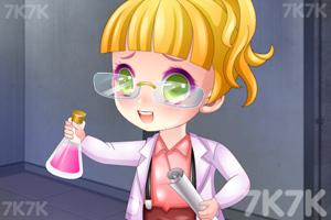 《化学博士小可爱》截图2
