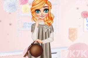 《公主暖冬装》截图2