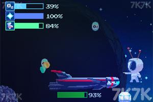 《宇宙生存之旅》截图2