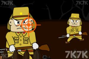 《保卫村子》游戏画面1