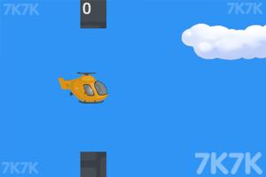 《直升机飞呀》游戏画面2