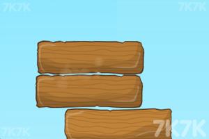 《木栅搭高高》游戏画面3