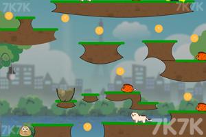 《土豆君极限冒险3》游戏画面3