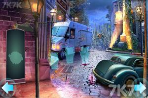 《救援销售女孩》游戏画面1