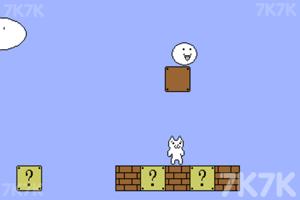 《貓里奧》截圖1