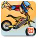 摩托障碍挑战赛5