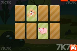 《家养动物记忆卡》游戏画面1