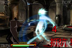 《黑暗十字军》游戏画面1