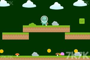 《外星人的冒险》游戏画面3
