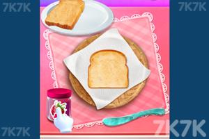《艾利尔的早餐》游戏画面3