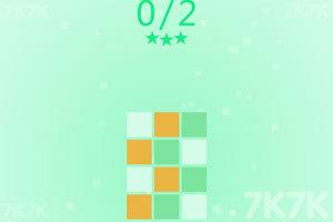 《彩色方块堆叠》截图1