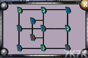 《营救金刚鹦鹉》游戏画面3