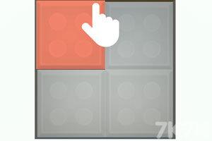 《折叠纸板》游戏画面2