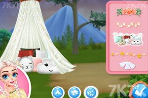 《夏令营的公主们》游戏画面3