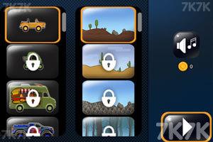 《登山赛车比赛》游戏画面2