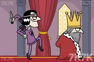 《我要當國王》截圖4