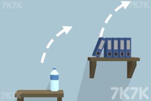 《翻转瓶子3D》截图3