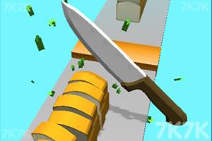 《完美切片》游戏画面3