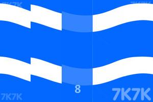 《填满蓝色》截图1