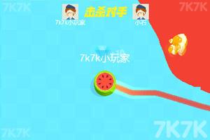 《圈地大乱斗》游戏画面3