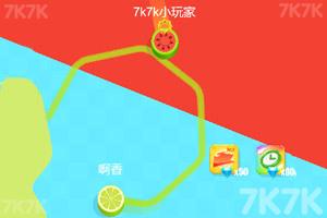 《圈地大乱斗》游戏画面1