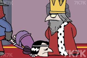 《我要当国王H5》游戏画面2