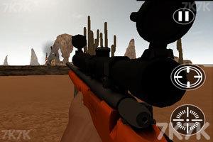《荒野狙擊》游戲畫面2