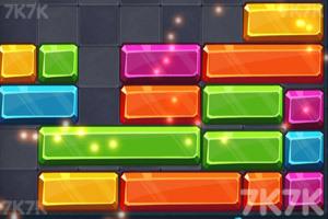 《五彩方块大挑战》游戏画面3