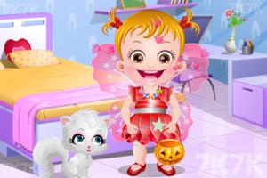 《可爱宝贝万圣节派对》游戏画面1
