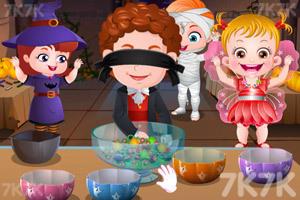 《可爱宝贝万圣节派对》游戏画面3
